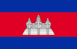 Kambodja_lipp_Seederreisid