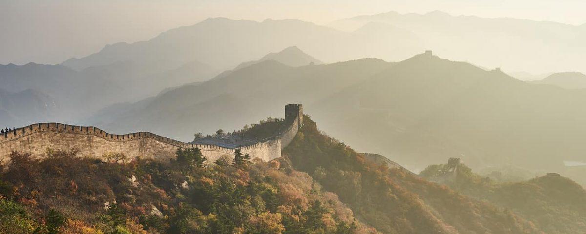 Seeder Reisid Hiina Müür